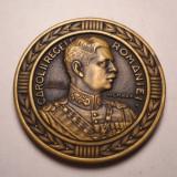 Medalie Regele Carol II Centenarul Renasterii Infanteriei Romane 1930 Lavrillier