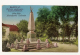 Alba Iulia Monumentul Custozza, Circulata, Printata