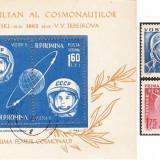 Romania 1963 - LP 563 + 564 - Vostok 5 si 6 - stampilate, Spatiu, Stampilat