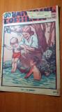 Revista universul copiilor 21 iulie 1943