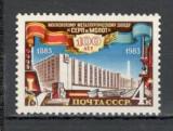 """U.R.S.S.1983 100 ani Fabrica """"Ciocanul si Secera"""" Moscova  CU.1235"""