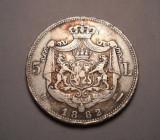 5 lei 1882