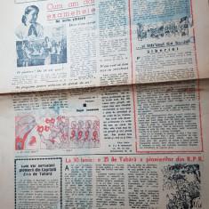 Ziarul pionierul 23 iunie 1949-anul 1, nr. 3 al ziarului
