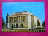 HOPCT 37249  BOTOSANI TEATRUL DE STAT MIHAI EMINESCU 1973-JUD BOTOSANI-CIRCULATA