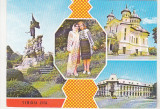 Bnk cp Targu Jiu - Vedere - necirculata - marca fixa, Printata