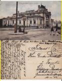 Targoviste  (Dambovita) - Palatul de Justitie | arhiva Okazii.ro