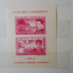 1945/2018 LP 169 APARAREA PATRIEI - Timbre Romania, Nestampilat