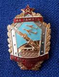 Insigna militara - tema Aviatie - Antiaeriana - URSS