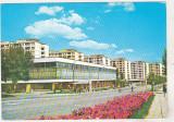 bnk cp Gheorghe Gheorghiu-Dej - Magazinul universal - necirculata - marca fixa
