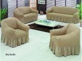 Set huse canapele si fotoliu 3.2.1. - Bej Inchis