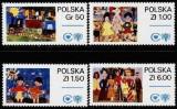 POLONIA 1979 – ZIUA COPILULUI. PICTURA COPII, serie  MNH, PN1, Nestampilat
