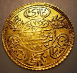 D.042 TURCIA MAHMUD II 1 HAYRIYE ALTIN 1223/23/1830 AUR 1,76g, Europa