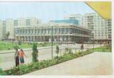 bnk cp Gheorghe Gheorghiu Dej - Casa de cultura - necirculata