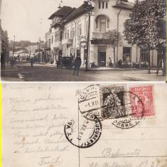 Campina- Prahova -animata