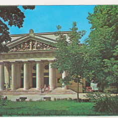 bnk cp Galati - Teatrul de Stat - necirculata