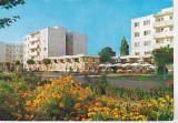 Bnk cp Radauti - Complex comercial - necirculata, Printata