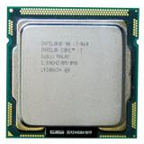 Procesor socket 1156 Intel Core i7 860 2.8ghz 8mb cache, 4