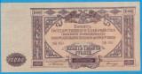 (1) BANCNOTA RUSIA - 10.000 RUBLE 1919, STARE FOARTE BUNA