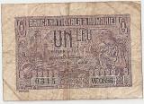 ROMANIA 1 LEU 1938 F