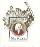 Polonia 1985 - J. S. Bach, colita neuzata