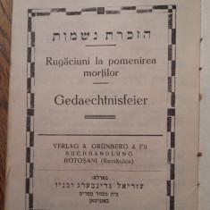 RUGACIUNI LA POMENIREA MORTILOR-cca 1930, Botosani- rugaciuni evreesti