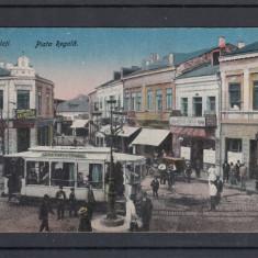 GALATI PIATA REGALA CU TRAMVAIUL MAGAZIN MATASURI MAGAZIN VINURI ANIMATA - Carte Postala Moldova dupa 1918, Necirculata, Printata