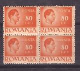"""1946 - Mihai, bloc de 4 val. 80L cu eroare """"LE"""" in loc de LEI"""
