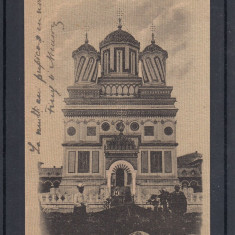 CURTEA DE ARGES MANASTIREA CURTEA DE ARGES - Carte Postala Muntenia 1904-1918, Circulata, Printata