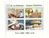 Polonia 1980 - ziua marcii postale, bloc neuzat