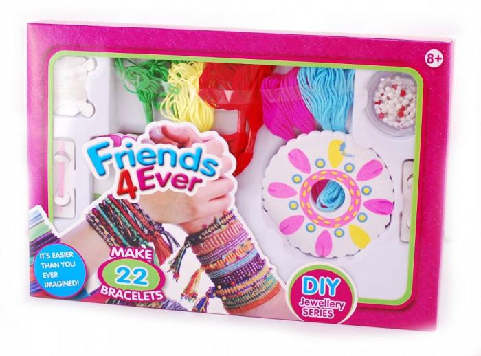 Set cu accesorii pentru bratari - prieteni pentru totdeauna !