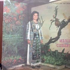Maria ciobanu gorjule iar am venit album disc vinyl lp Muzica Populara electrecord folclor, VINIL