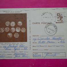 HOPCT 37391  MONEDE ROMANE REPUBLICANE/ARAD -MUZEU NAT ISTORIE RO-CIRCULATA
