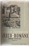 Studii istorice greco-romane D. Russo 2 vol. Fundatia Regele Carol II 1939