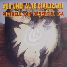 Mesaje ale unei alte civilizatii. Pietrele din desertul Ica