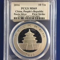 CHINA - 10 Yuan 2016 - 30 gr. Argint .999 - PCGS MS 69, Asia