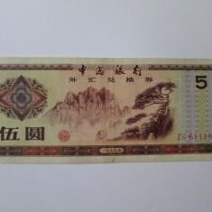 China 5 Yuan 1979 Foreign exchange certificate - bancnota asia
