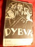 S.An-Sky - Dybuck - legenda dramatica -Ed. 1927 trad. din idis de Ludo ,Ed.Bran