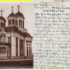 Ramnicu Sarat  - Catedrala, Circulata, Printata