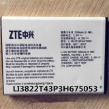 Acumulator  ZTE Blade Q Lux  A 430 cod Li3822T43P3h675053 nou original, Li-ion