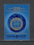 U.R.S.S.1984 Congres international de geologie Moscova  CU.1282
