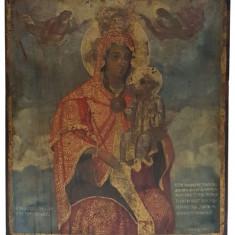 MAICA DOMNULUI - ICOANA ROMANIA - Pictor roman