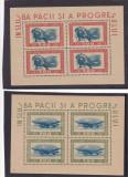 ROMANIA 1946 LP198 a TINERETUL PROGRESIST POSTA  AERIANA BLOCURI DE 4 TIMBRE MNH, Nestampilat