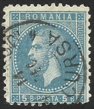 EROARE CAROL I --5 BANI --1879--MICROSEMNUL CROSETA., Stampilat