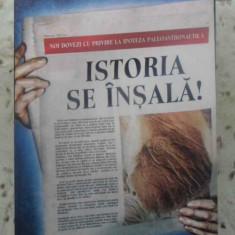 Istoria Se Insala! - Erich Von Daniken, 415842 - Carti Budism
