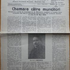 Iasiul socialist , Ziar al Partidului Socialist , an 1 , nr. 2 , Iasi , 1926