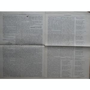 Ziarul Jos despotismul! , numar unic , 1905 ; Progromurile antisemite din Rusia