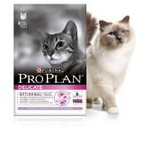 Pro Plan Delicate Optirenal 10 kg