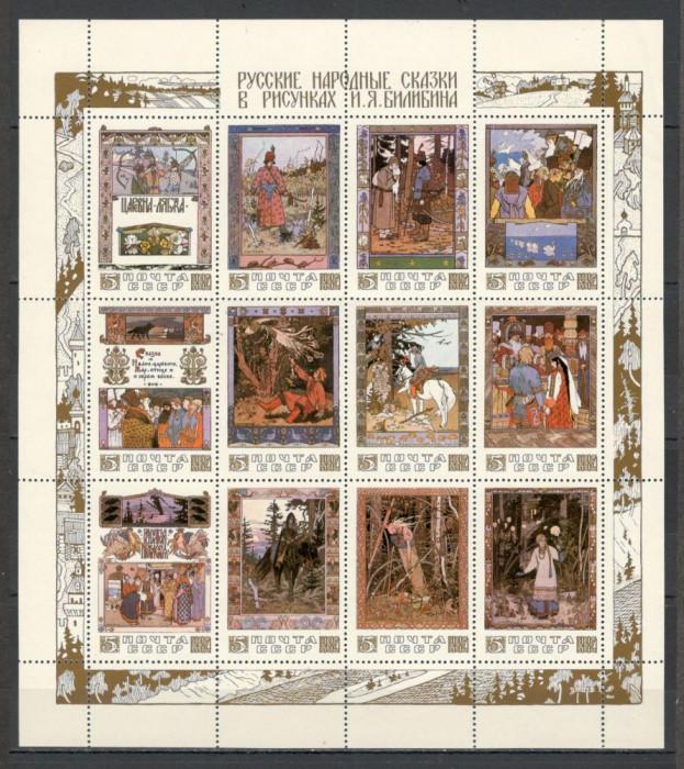 U.R.S.S.1984 Povesti rusesti-coala mica  CU.1286