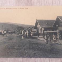 Ocna Mures, Alba strada Miko cp ilustrata nc - Carte Postala Transilvania 1904-1918, Circulata, Fotografie