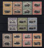 ROMANIA 1906 - CAROL I 25 DE ANI DE REGAT  - SERIE IN PERECHI NECIRCULATA, Nestampilat